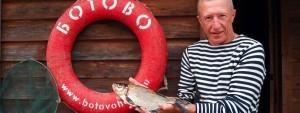 рыбалка на Селигере