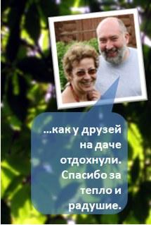 otzyv1-215x319