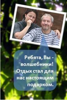otzyv2-215x319
