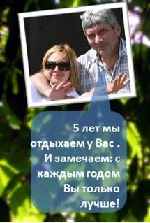 otzyv3-215x319